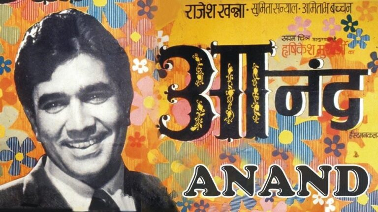 Anand: Movie Review