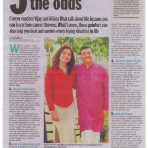 Bangalore Mirror, November 2011